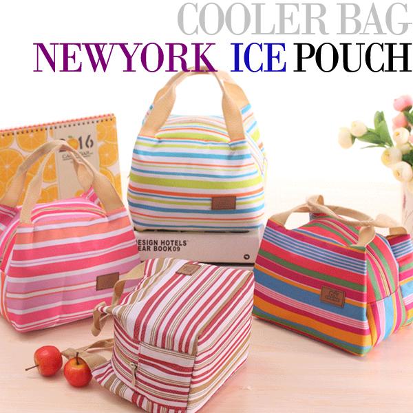 뉴욕 보냉보온 가방 시리즈